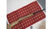 Stevens .22 rifle Model 87B